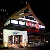 かに料理 豊橋甲羅本店の雰囲気3