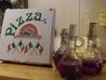 ピッツェリア ピクトン Pizzeria Pictonのおすすめポイント3