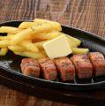 黄金の蔵 ジパング 横浜西口店のおすすめ料理1