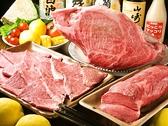 瓦亭 堺東のおすすめ料理2