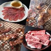 新鮮ほるもん 弐日市亭のおすすめ料理2
