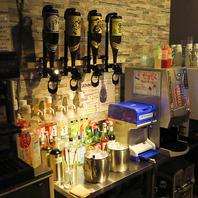 ビールもお酒もソフトドリンクも全部セルフで飲み放題★