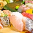 大人気のお寿司も食べ放題♪お肉、お魚、お野菜まで新鮮な食材を取り揃えております。
