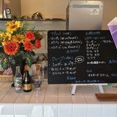 Hono hono Cafe ホノホノカフェ 鎌倉の雰囲気3
