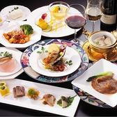 チャイナグリル シェンロントーキョー CHINA GRILL XENLON TOKYOのおすすめ料理2