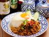 マサラキッチン Masala Kitchenのおすすめポイント1