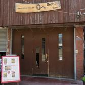 お好み焼き鉄板焼き BochiBochi ボチボチの雰囲気3