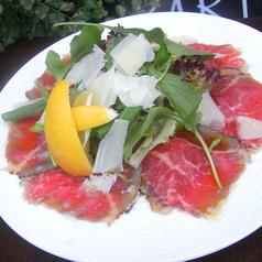 Carpaccio of Beef with Parmigiano & Vegetables