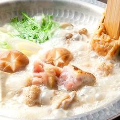 鶏料理 はし田屋 札幌特集写真1