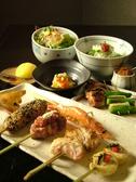 串粋 虎ノ門店のおすすめ料理2