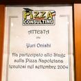 本場イタリアで学んだ本格派のピッツァ♪