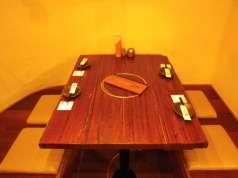 橙橙 藤枝店の特集写真