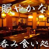 いろり 浜松の雰囲気3