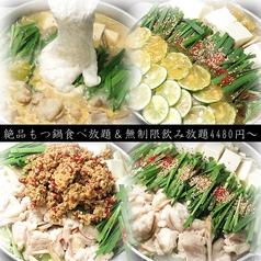 居酒屋 銀ぎら吟 名古屋駅店のおすすめ料理1