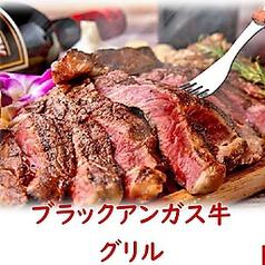 ブラックアンガス牛グリル~リブロース~【特製赤ワインステーキソースと黒トリュフソルト付き】