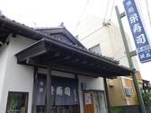 栄寿司 清水区の雰囲気3