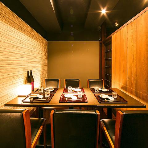 ゆったり個室で宴会・接待で利用可能 掘り炬燵の個室も15名様まで対応可能です。