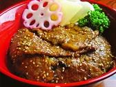高岡大衆酒場のおすすめ料理3