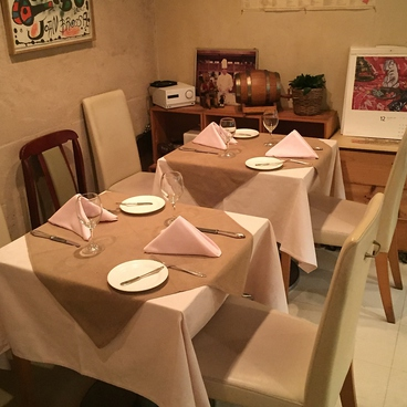 厨房 Zeniyaの雰囲気1