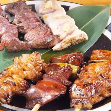 炭火串焼 初代バッジョ 府中店のおすすめ料理1