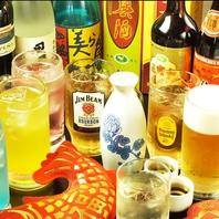 単品飲み放題1,200円♪クーポン使用で飲み放題30分延長!