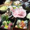 肉TOKIDOKIチーズ 川越店のおすすめポイント3