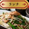 中華料理居酒屋 佰香亭 入曽のおすすめポイント3