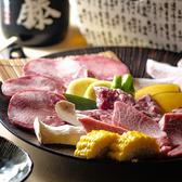 五臓六腑 上野店のおすすめ料理2