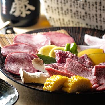 五臓六腑 上野店のおすすめ料理1