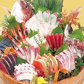 庄や 西新井駅前店のおすすめ料理3