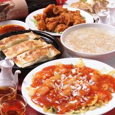 香港屋 常盤台店のおすすめ料理1