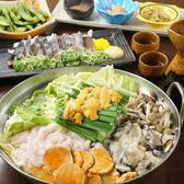 日本酒センター ニューキタノザカのおすすめ料理2
