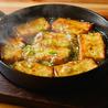 鉄板焼き豆腐と飛騨高山料理 ござるさ 岐阜駅前店のおすすめポイント3