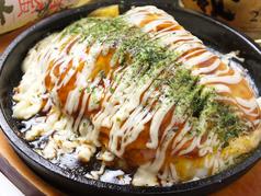 あらい 福山駅店のおすすめ料理1
