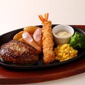 ステーキ宮 豊田IC店のおすすめ料理3