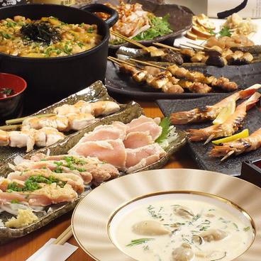 炭火串焼バル 串BAKU くしばくのおすすめ料理1