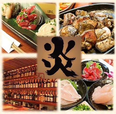 Okinawaryoritojitokko En image