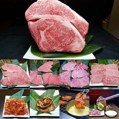 焼肉からし亭 新高円寺店のおすすめ料理1