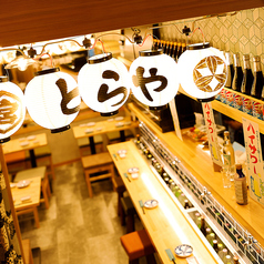 海鮮居酒屋 とらや 高田馬場店の写真