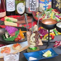 altico 串焼きと焼酎とワインのおすすめ料理1