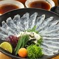 【日本海庄や】ふぐをご堪能頂けるコースもご用意。※季節限定!
