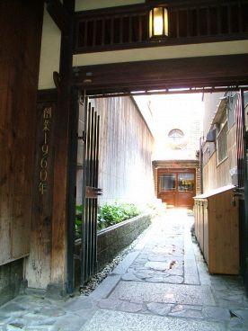 中国料理 上海樓 横堀店の雰囲気1
