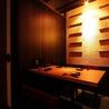 神楽屋 かぐらや 渋谷店のおすすめポイント1