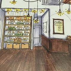珈琲豆焙煎所 エビスコーヒー ebisu coffee
