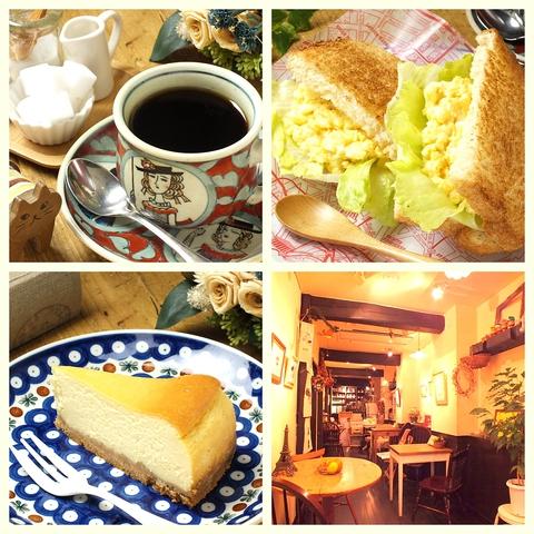 Chisana Cafe homeri image