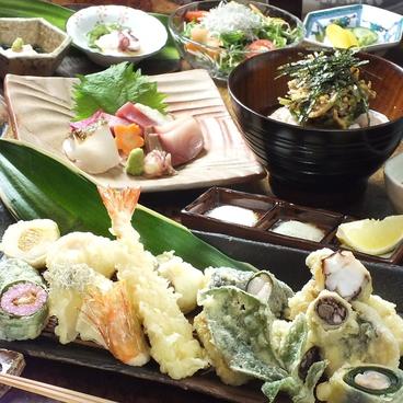 天ぷら の村のおすすめ料理1