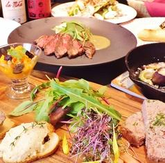 Cafe&Bar SIENA シエナのおすすめ料理1