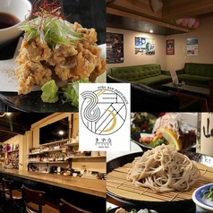 Soba bar party SPACE 縁の写真