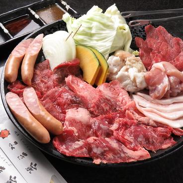 焼肉みき家のおすすめ料理1