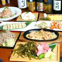 舞天 久茂地店のおすすめ料理1